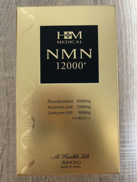 NMN12000 プラス