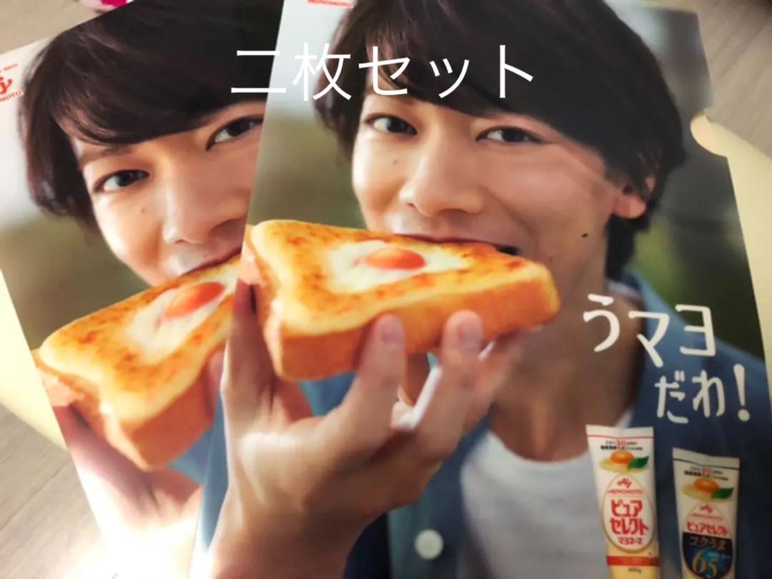佐藤健 マヨネーズ