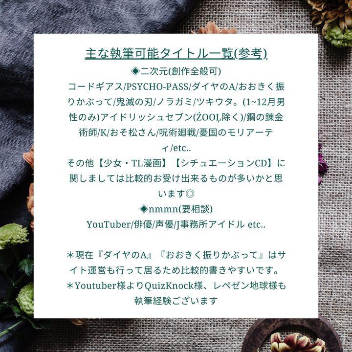 夢 小説 quizknock