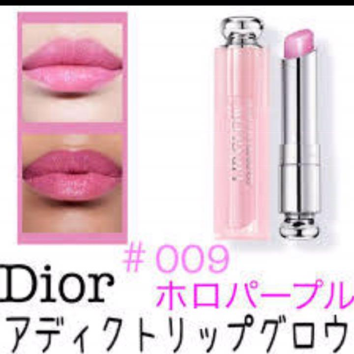 newest 8e303 88cf1 Dior ディオール アディクトリップグロウ(¥2,200) - メルカリ スマホでかんたん フリマアプリ