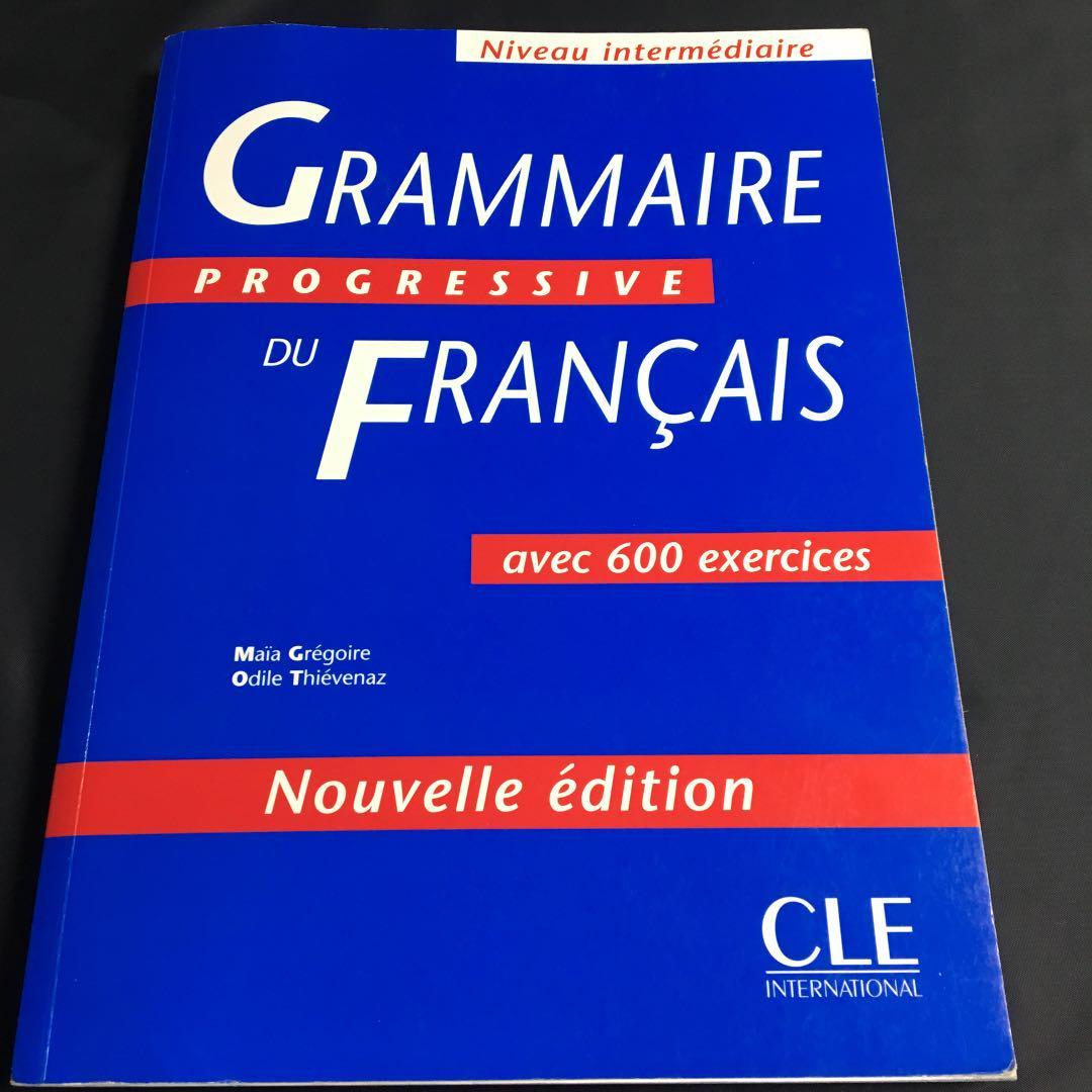 フランス語 文法
