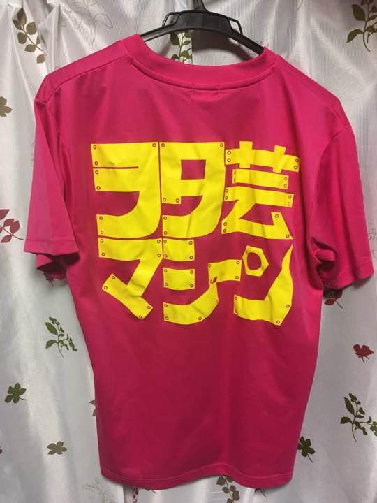 ヲタ芸マシーンT ピンク Lサイズ