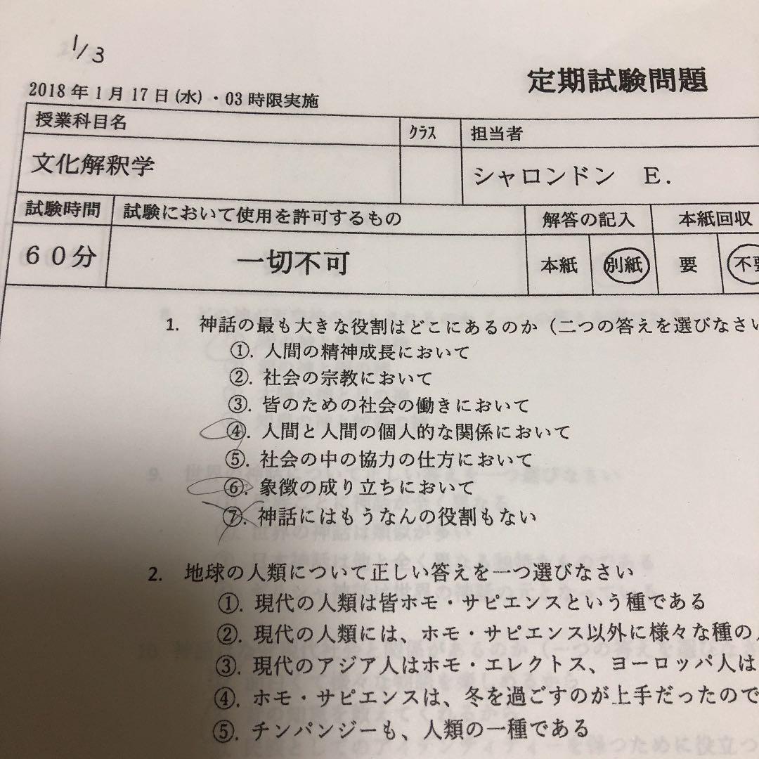 大学 工学部 学院 関西