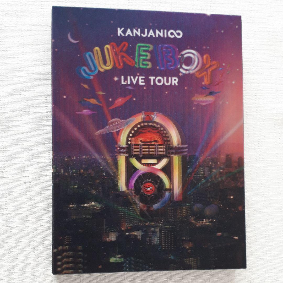 メルカリ - 関ジャニ∞/KANJANI∞ LIVE TOUR JUKE BOX〈初回限定盤 ...