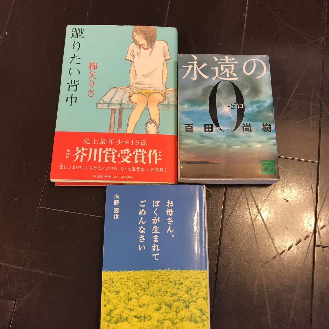 感想 文 本 おすすめ 中学生 読書