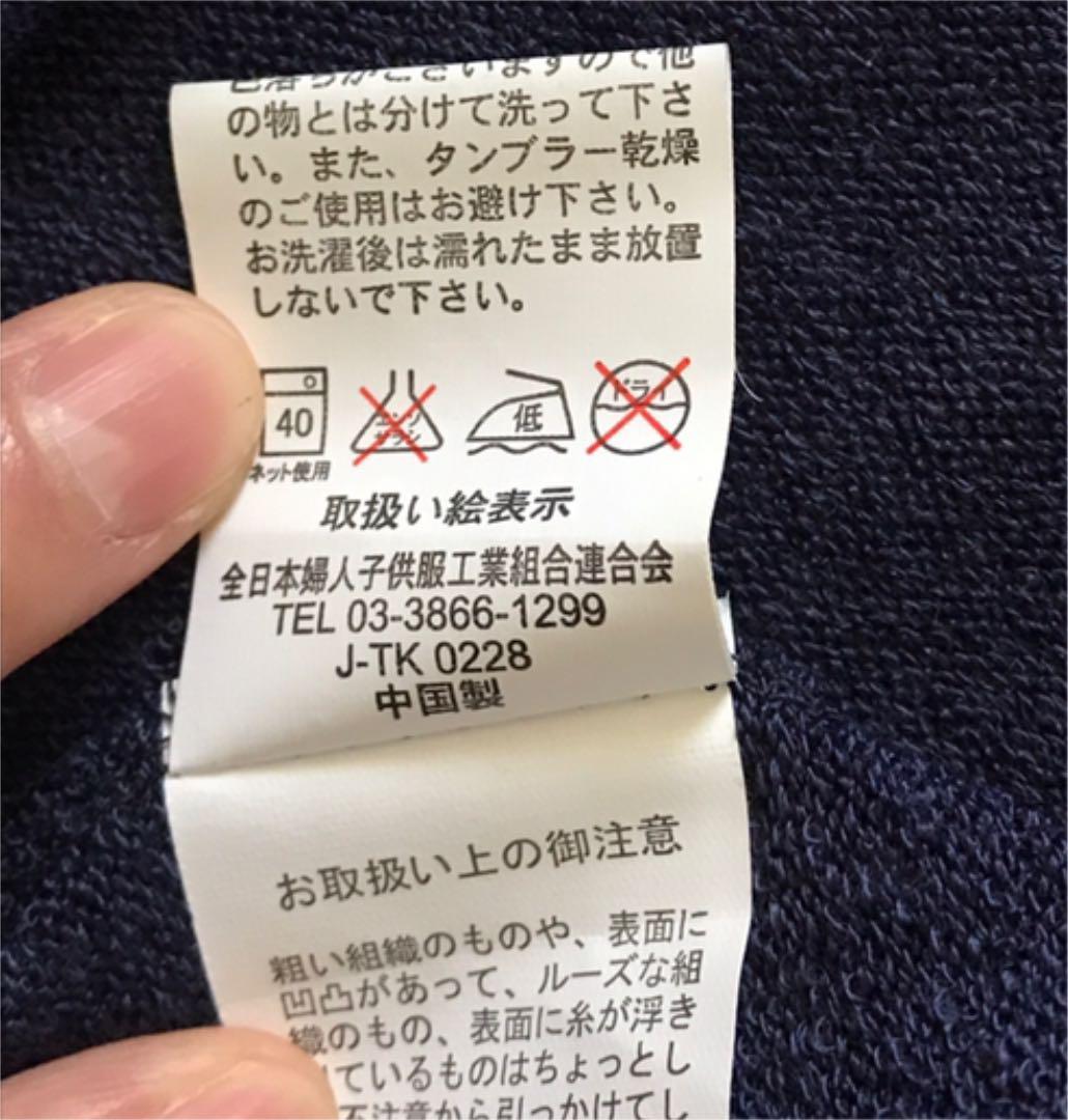 工業 連合 会 全日本 組合 婦人 子供 服