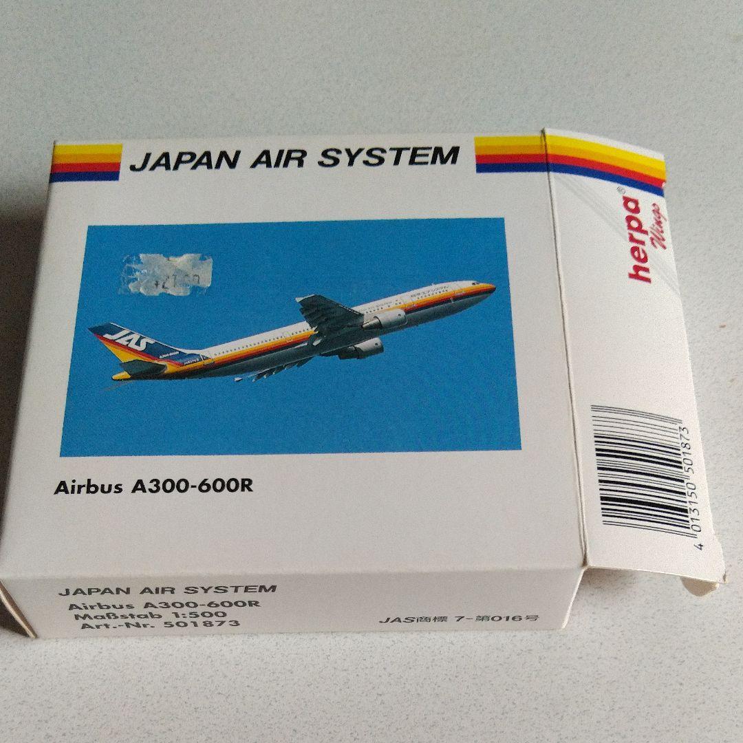 メルカリ - JAS エアバス A300ー600R 1/500モデル 【航空機】 (¥2,980 ...