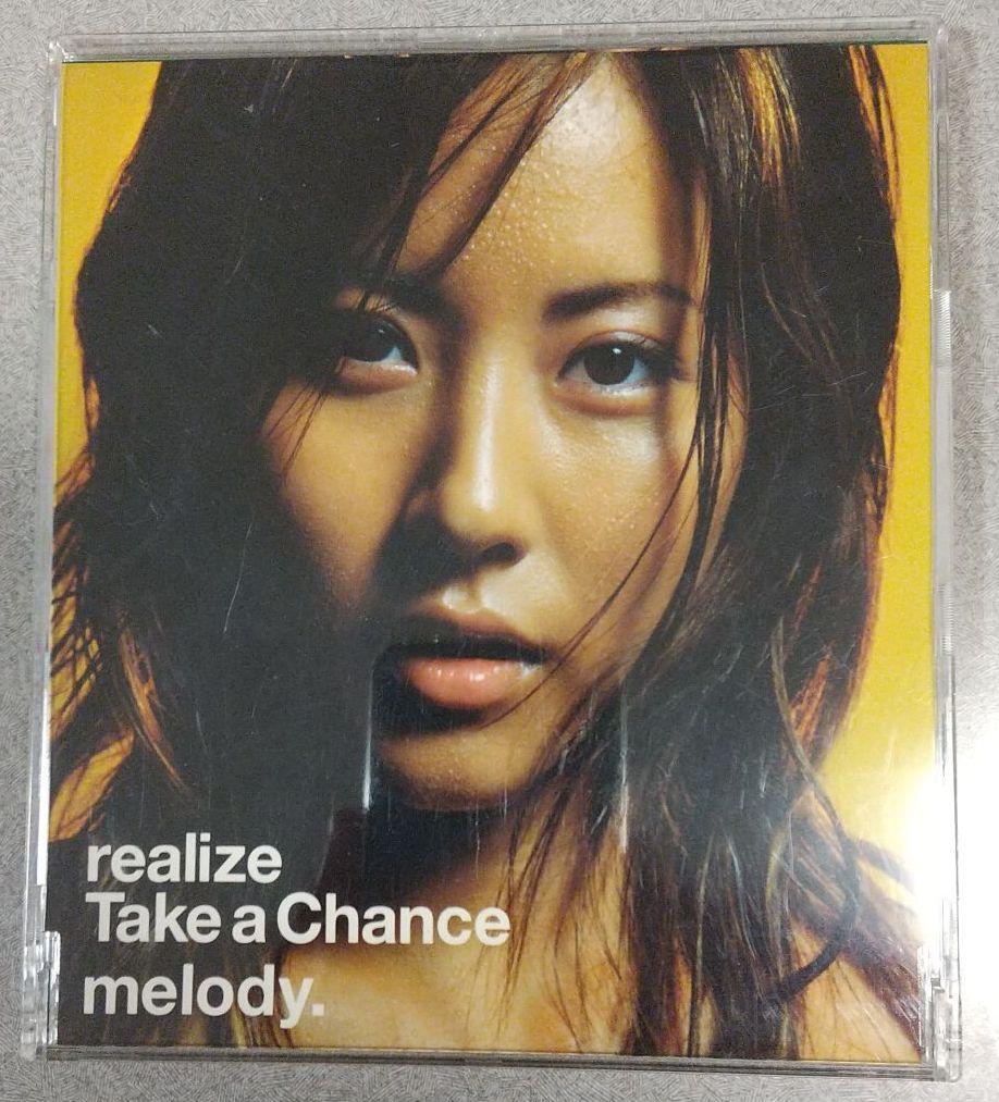 realize/Take a Chance melody - メルカリ