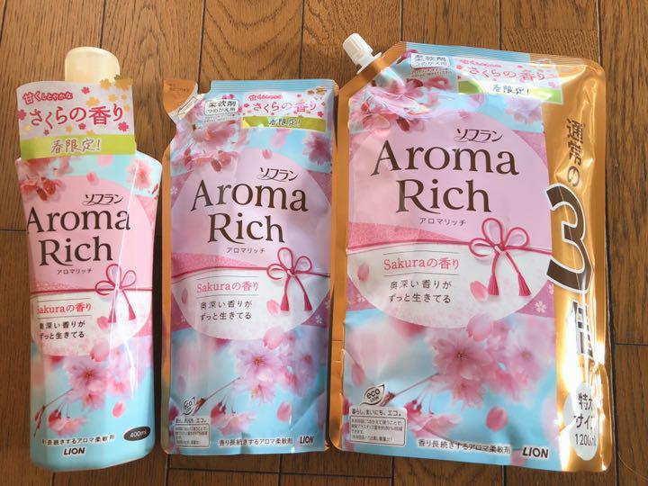 香り 桜の アロマ リッチ ソフラン アロマリッチ