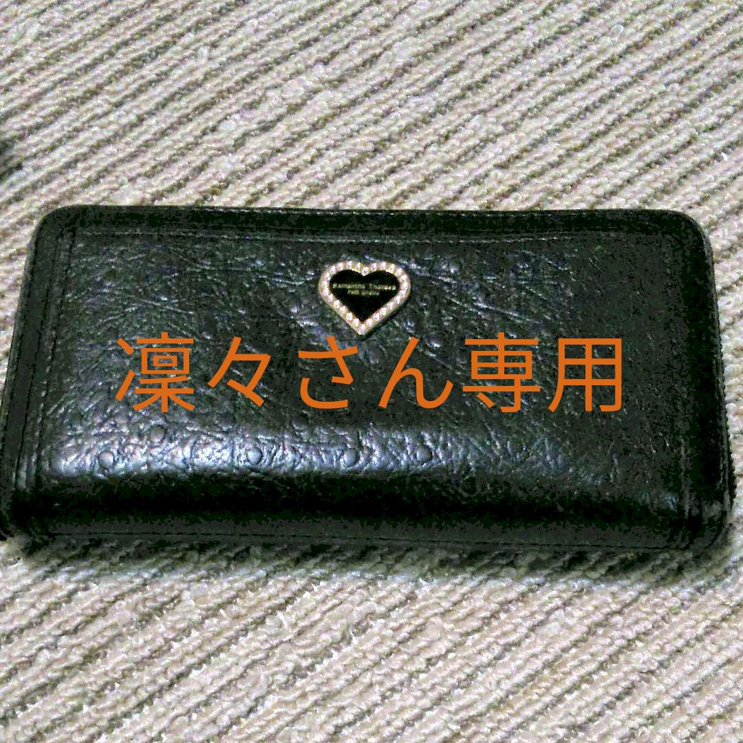 pretty nice bfaa3 e0028 長財布 サマンサタバサプチチョイス(¥900) - メルカリ スマホでかんたん フリマアプリ