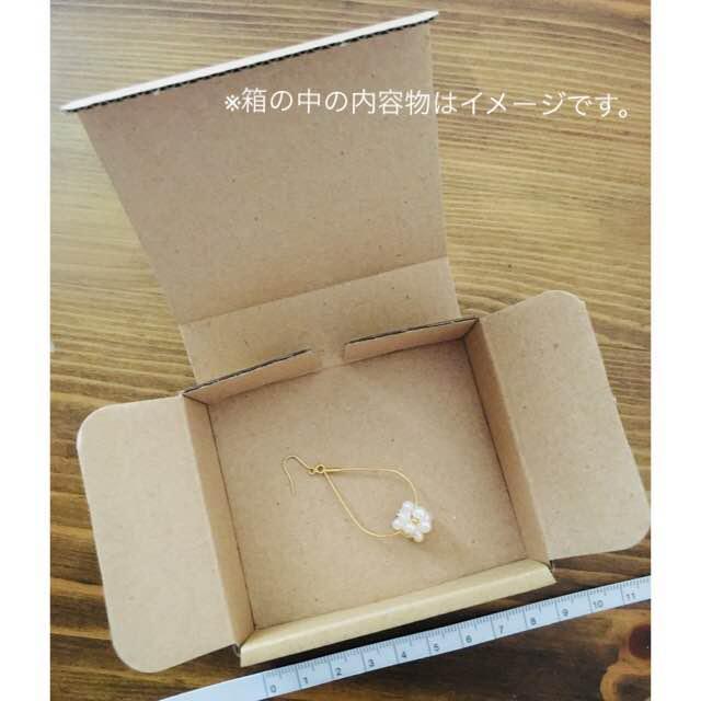 ◆超小型ダンボール箱[お試し 5枚]/ 小物・アクセサリー 梱包資材(¥460) , メルカリ スマホでかんたん フリマアプリ