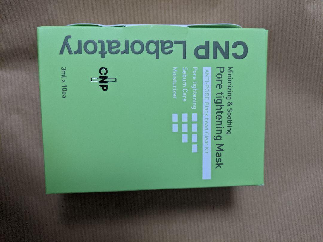 毛穴 cnp CNP(チャアンドパク)のピーリングブースターが優秀すぎ?口コミや効果をチェックして使用しました!