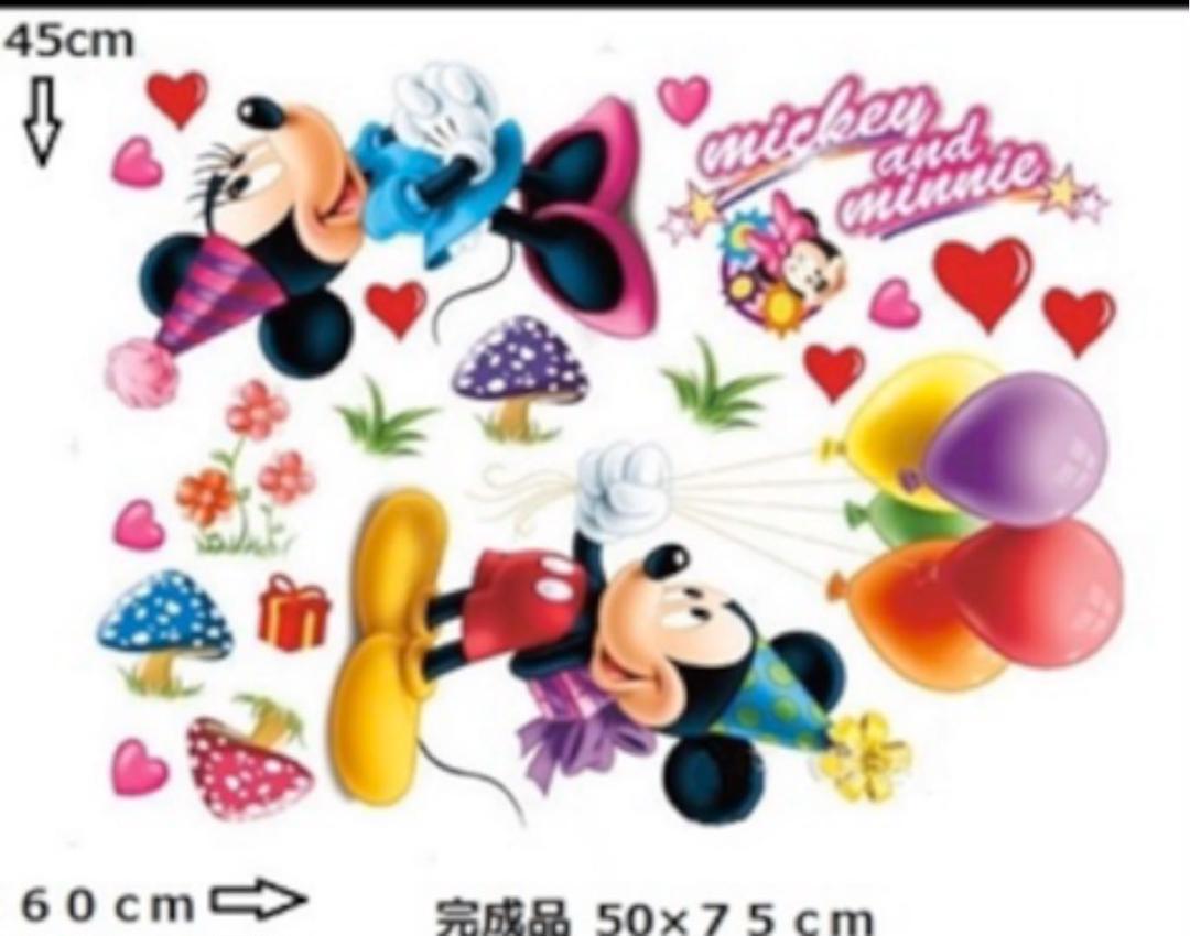 メルカリ ウォールステッカー ディズニー ミッキー ミニー 壁紙 壁