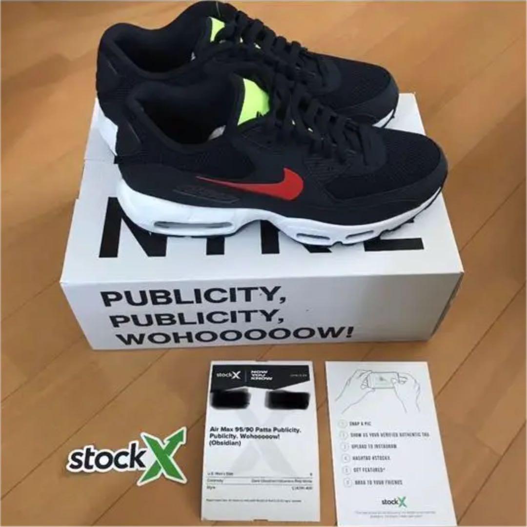 premium selection a4ba9 ff8d4 【1/10で終了します】Nike×Patta/Air Max 90/95(¥22,000) - メルカリ スマホでかんたん フリマアプリ