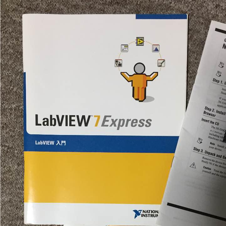 LabVIEW STUDENT EDITION VER8 20 japan(¥3,000) - メルカリ スマホでかんたん フリマアプリ