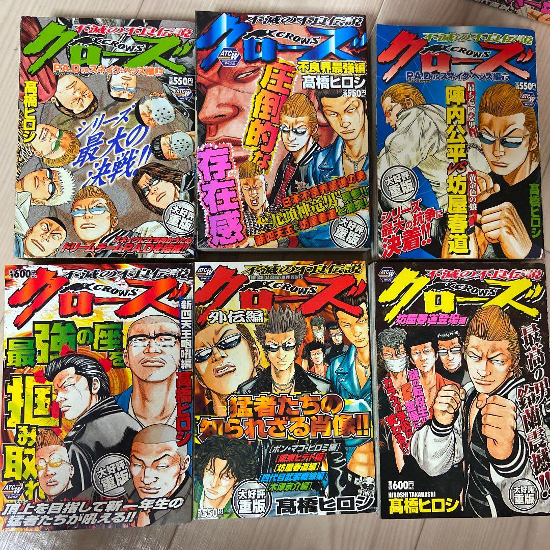 シールド 漫画 バンク 21 アイ