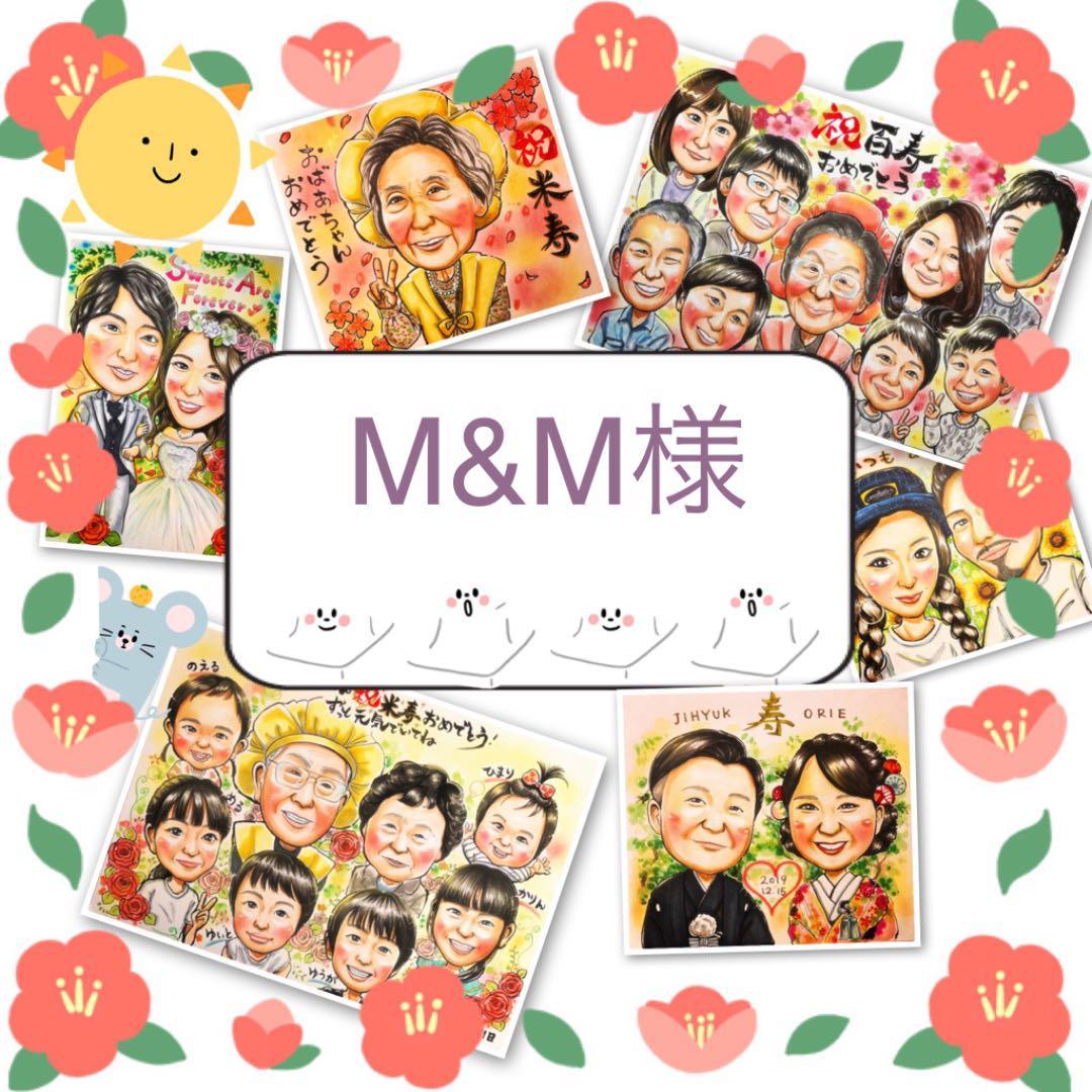 メルカリ M M様 似顔絵オーダー専用ページ アート 写真 4 500 中古や未使用のフリマ