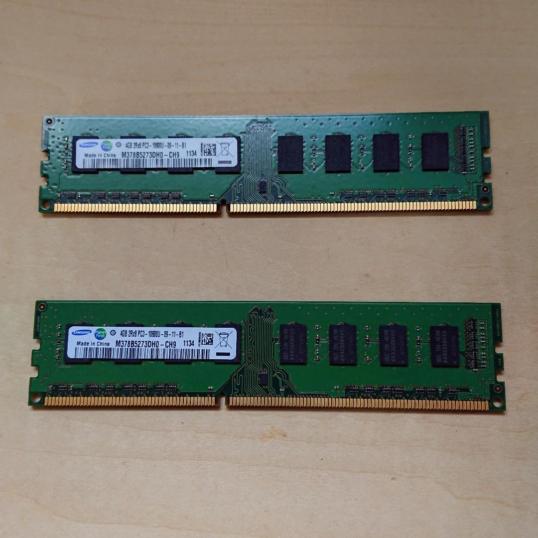デスクトップPCメモリ DDR3-1333 4GB×2枚組