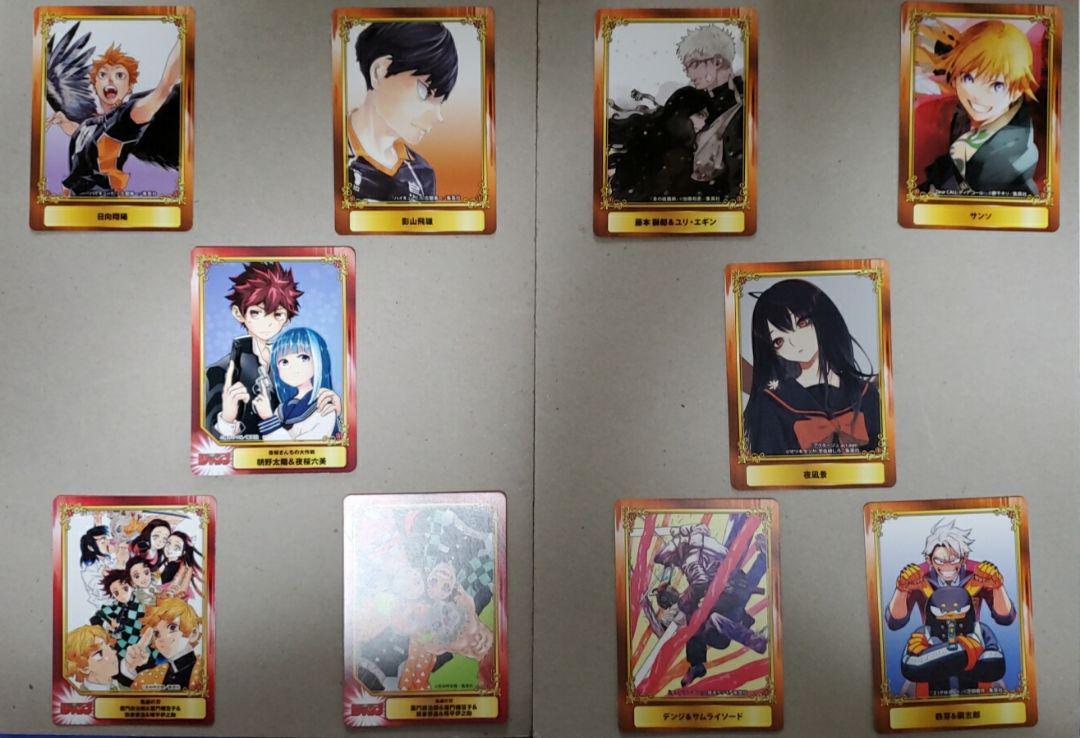 メルカリ - カード (¥300) 中古や未使用のフリマ