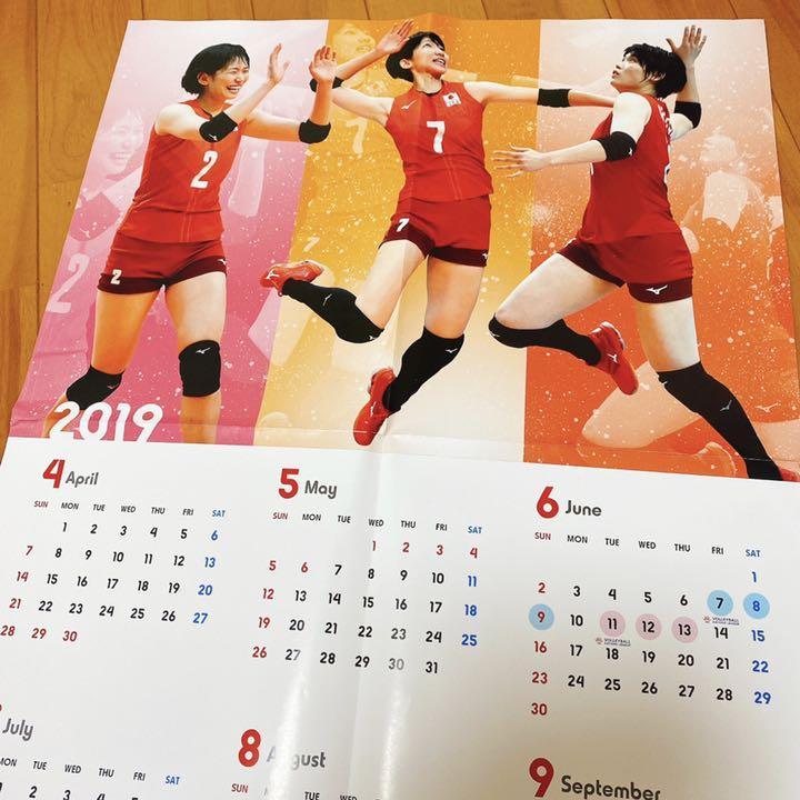 メルカリ - 全日本女子バレーボール 全日本男子バレーボール ポスター ...
