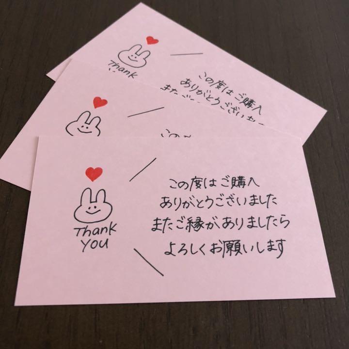 メルカリ お礼 カード