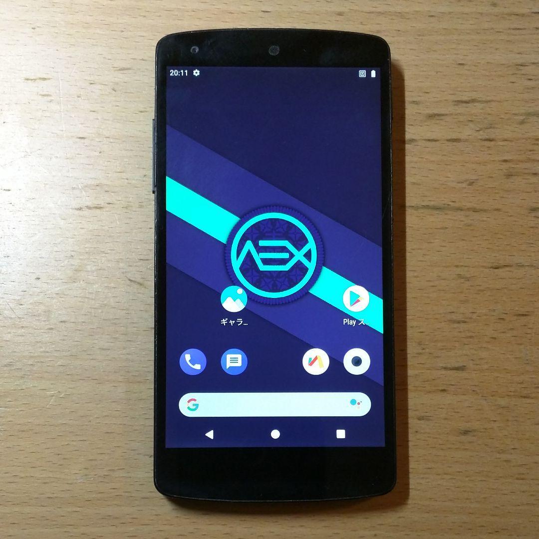 nexus5 Android9 0 Black 16GB SIMフリー カバー付(¥5,680) - メルカリ スマホでかんたん フリマアプリ