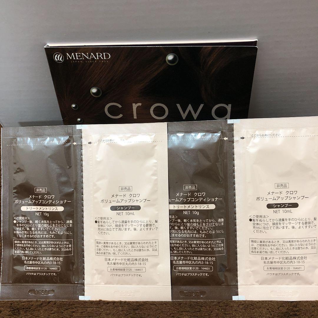 メナード 会社 株式 日本 化粧品