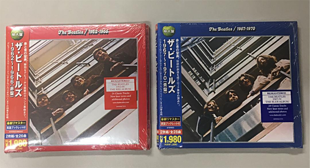 (青) ザ・ビートルズ USED ザ・ビートルズ [Audio CD] 【送料無料】