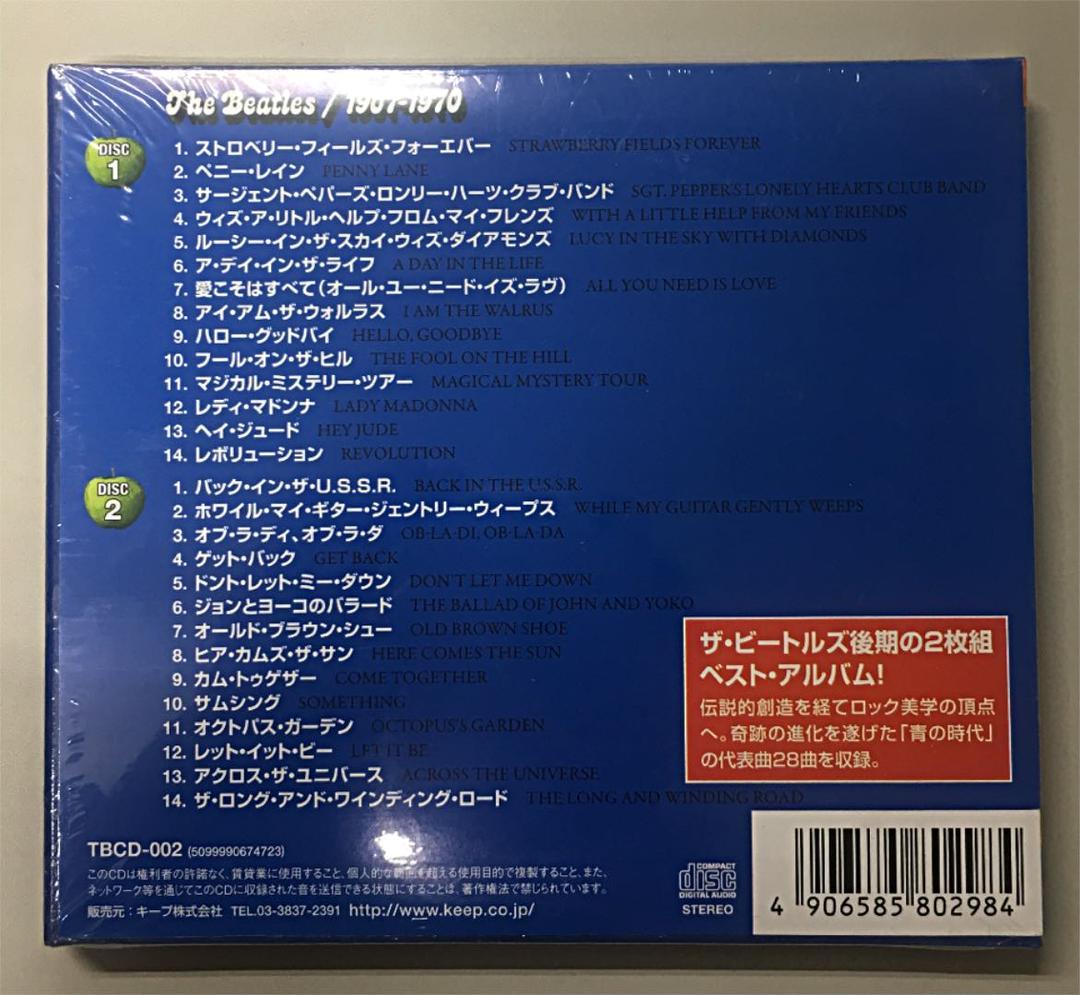 【送料無料】 (青) [Audio CD] ザ・ビートルズ USED ザ・ビートルズ