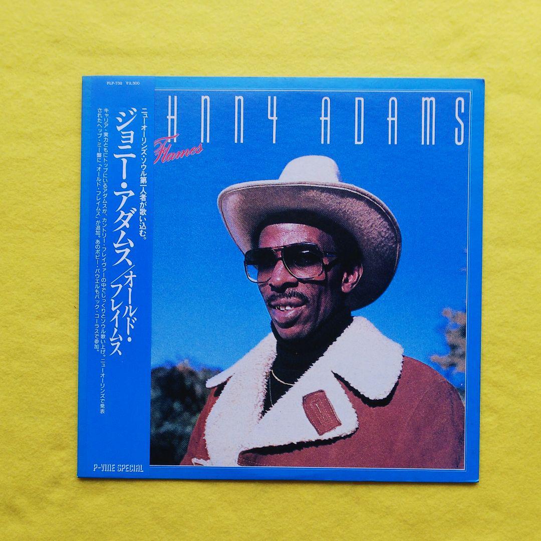 メルカリ - LPレコード/JOHNNY ADAMS 1984年発売国内盤 帯付き 【洋楽 ...