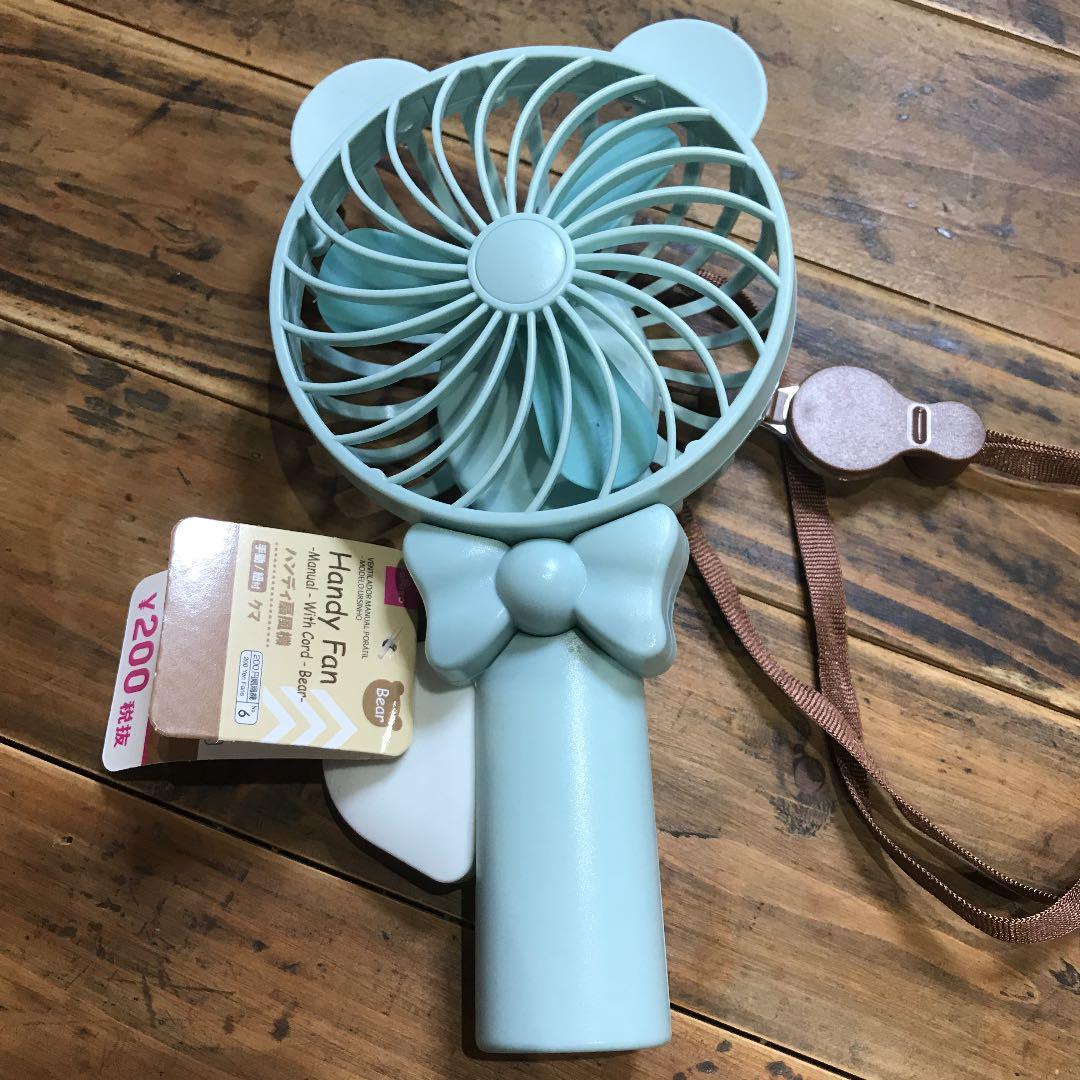 ハンディ 扇風機 ダイソー