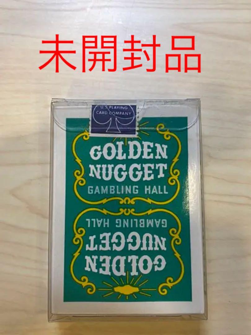 Golden nugget 緑