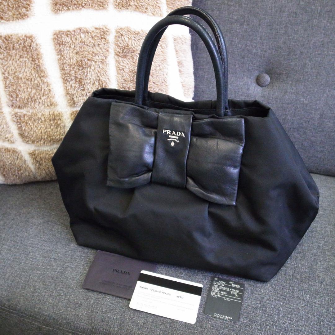 816d577d52b9 メルカリ - 正規品 プラダ ハンドバッグ リボン 黒 ナイロン レザー ...