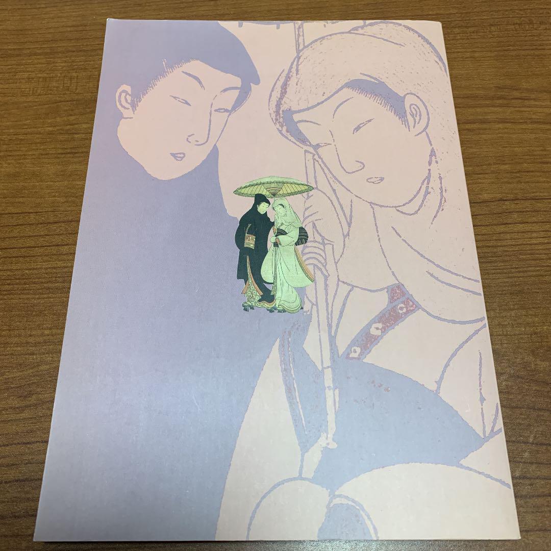 メルカリ 美人画 Edo Beauties In Ukiyo E 文学 小説 780