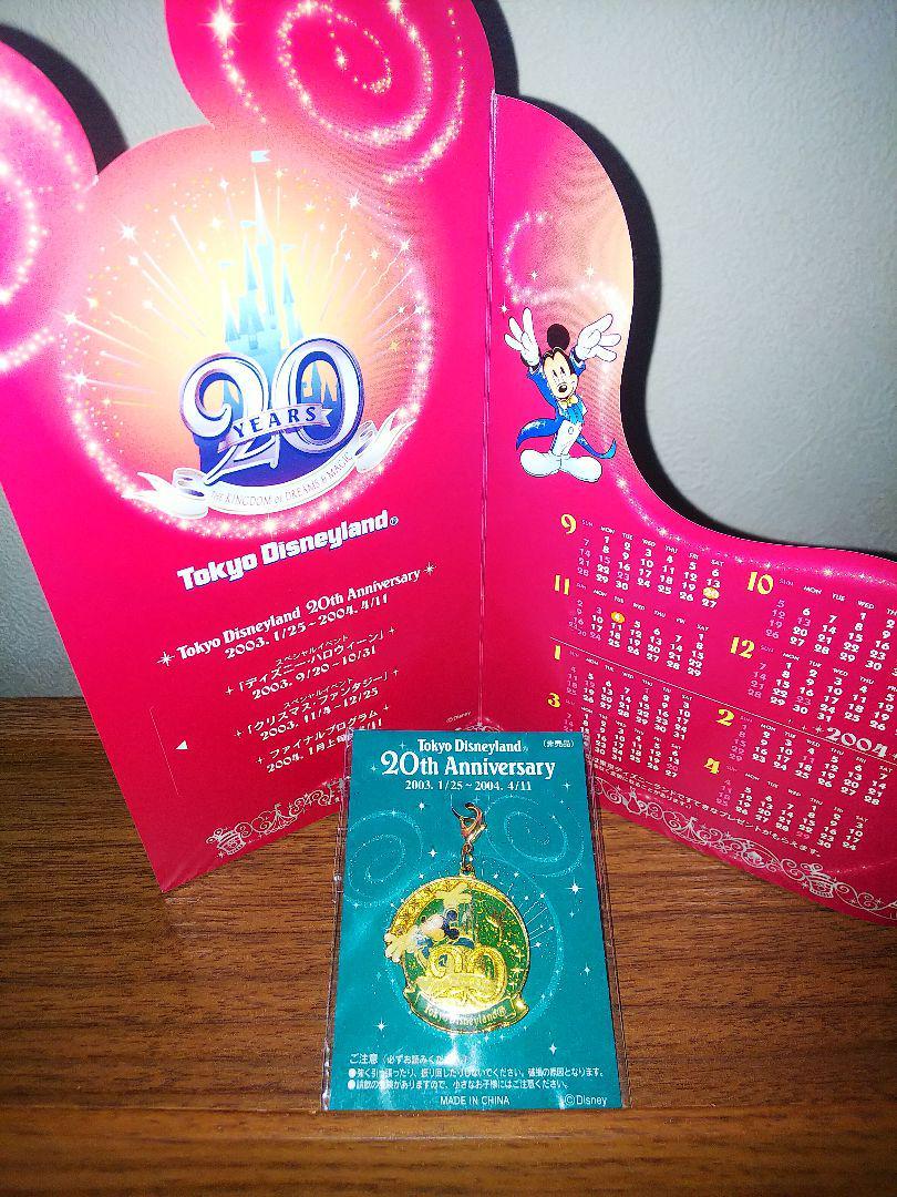 周年 メダル 九 記念