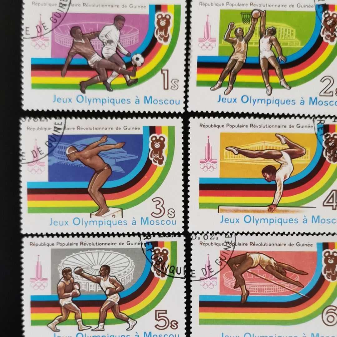 メルカリ - ギニア共和国切手 その4 1980年モスクワオリンピック切手 ...