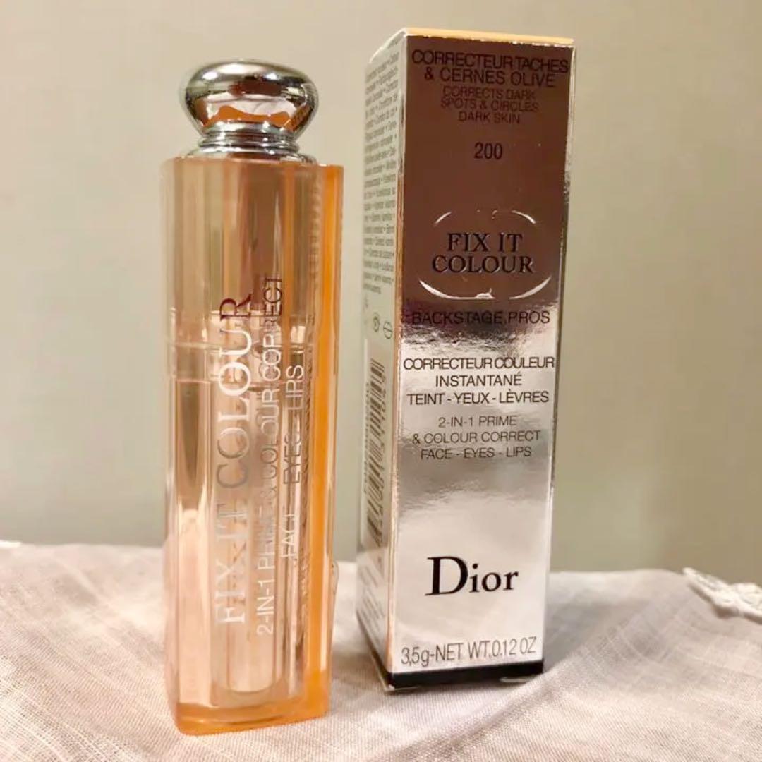 save off a848c 82301 【りや様】Dior フィックス イット カラー アプリコット(箱あり)(¥1,650) - メルカリ スマホでかんたん フリマアプリ