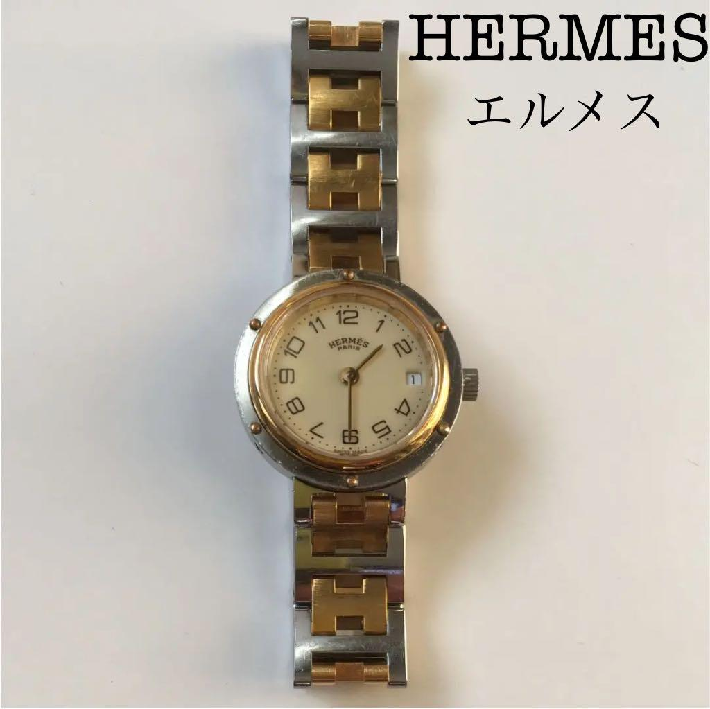 promo code 8a16c c54d2 値下げ エルメス レディース 腕時計(¥33,333) - メルカリ スマホでかんたん フリマアプリ