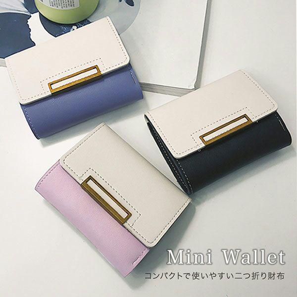 check out bada8 f2a7e サイフ レディース財布 二つ折り コンパクト おしゃれ かわいい 収納力抜群(¥1,480) - メルカリ スマホでかんたん フリマアプリ