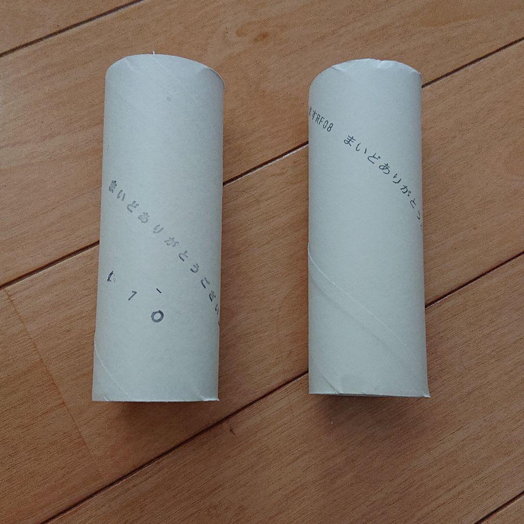 芯 チャレンジ ペーパー の トイレット