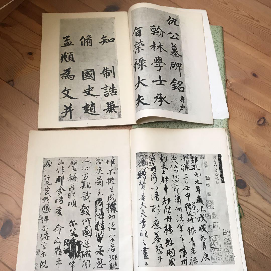 メルカリ - 唐本 中国書本 拓本 書の本 4冊 (¥4,400) 中古や未使用のフリマ