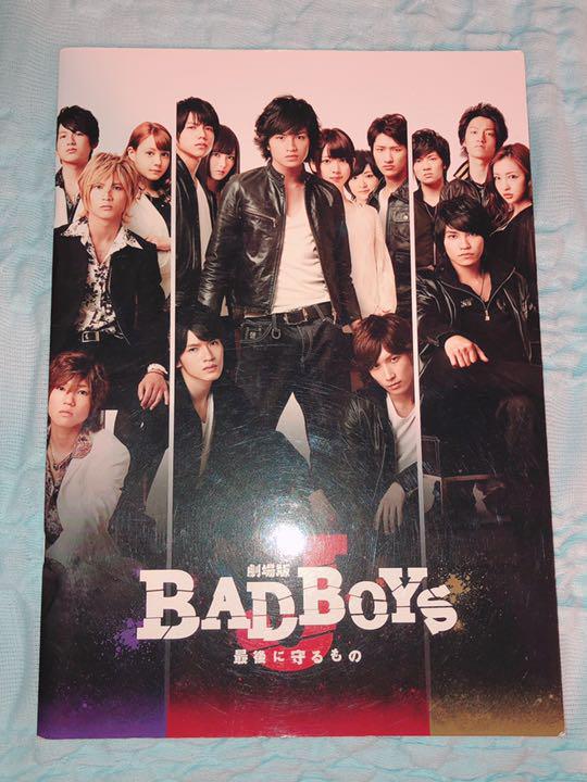 メルカリ - 劇場版 BAD BOYS J パンフレット 【アイドル】 (¥333) 中古 ...