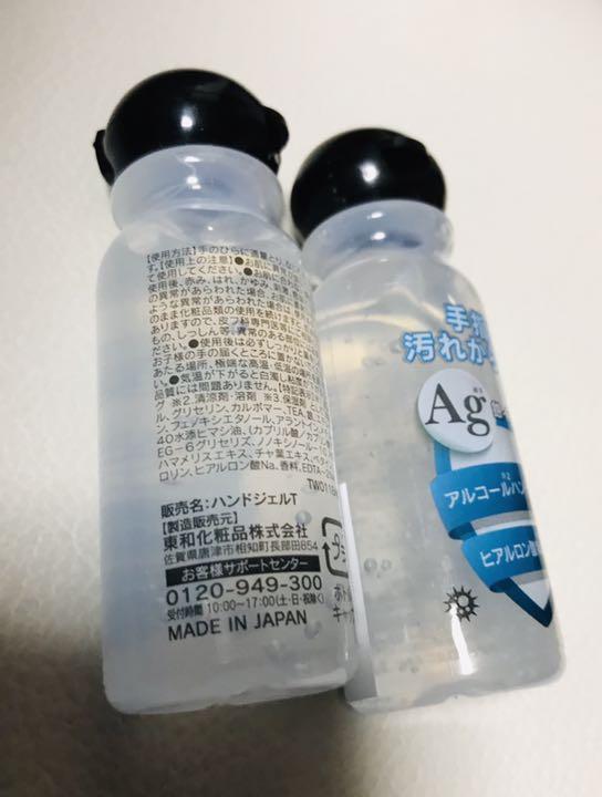 東和 化粧品 株式 会社 ハンド ジェル 東和化粧品株式会社 -...