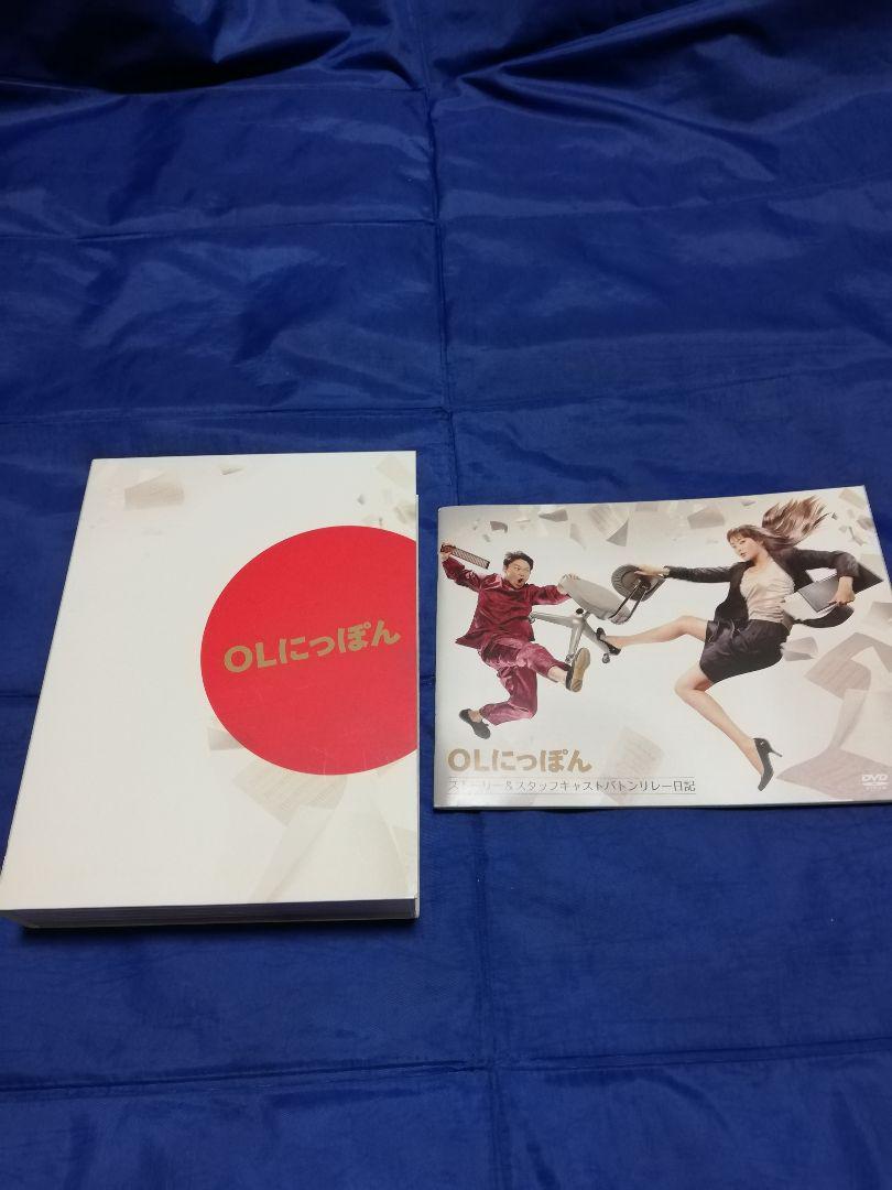 メルカリ - OLにっぽん DVD BOX 【TVドラマ】 (¥11,500) 中古や未使用 ...