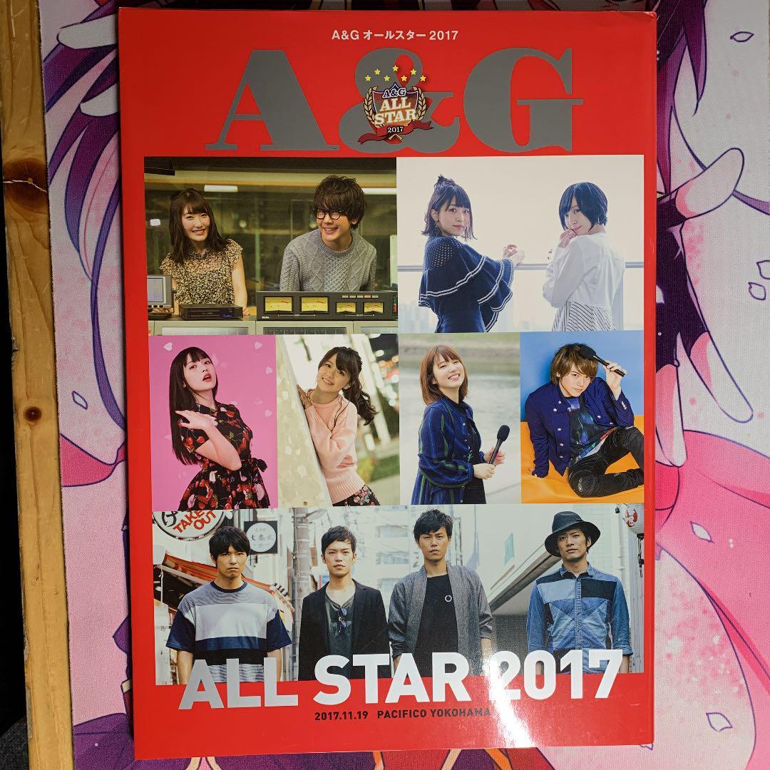メルカリ - A&Gオールスター2017 【アイドル】 (¥2,111) 中古や未使用 ...