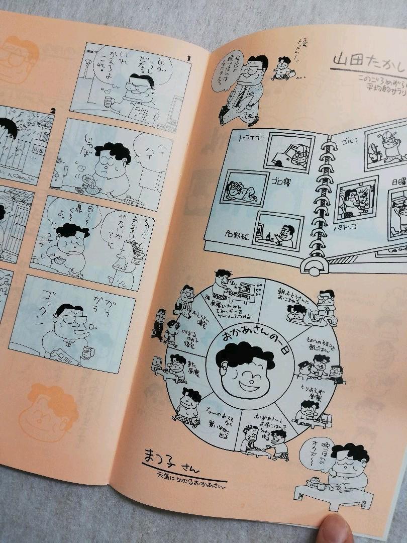 ジブリ ホーホケキョ となりの山田くん DVD