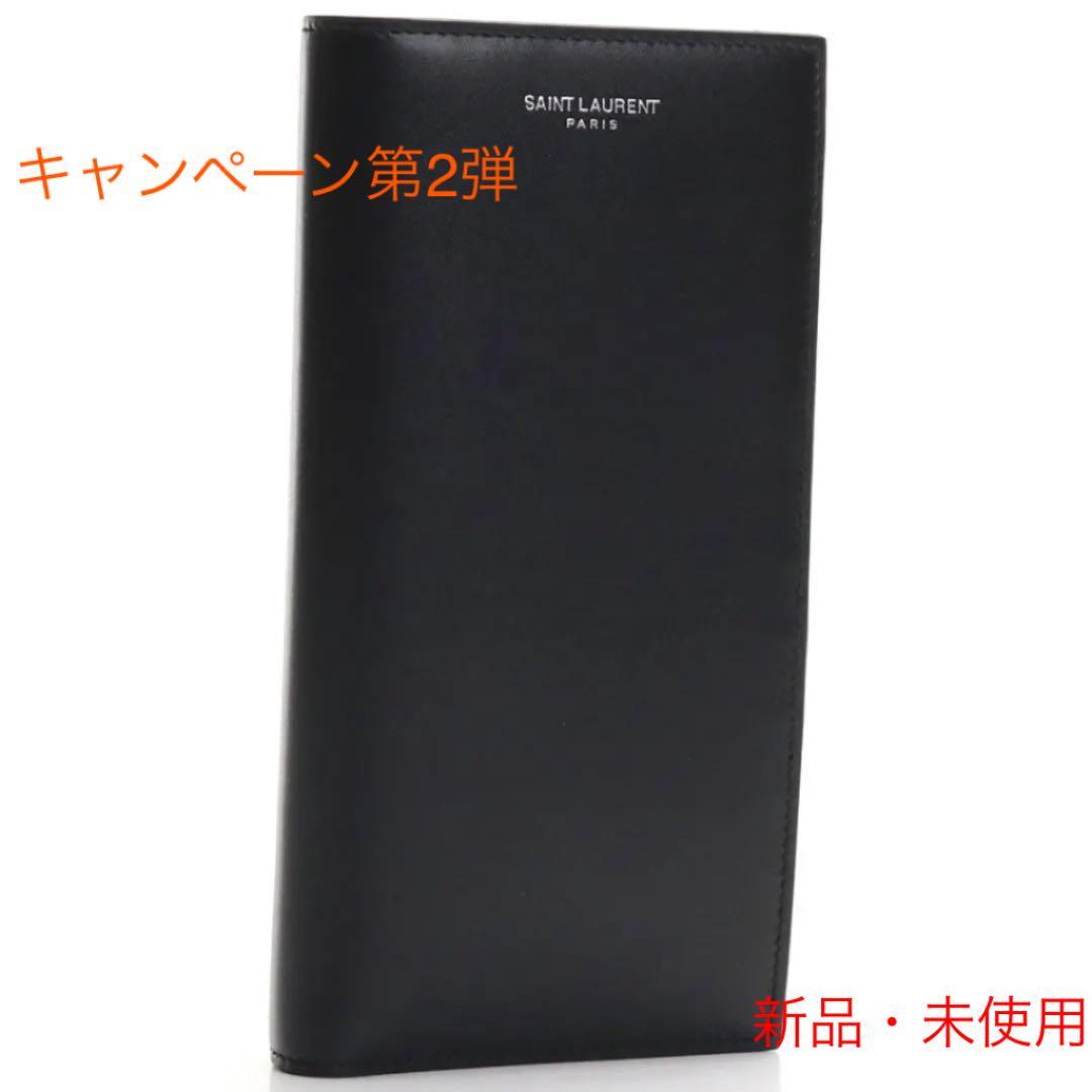 SAINT LAURENT 長ニ折小銭入(ブラック)