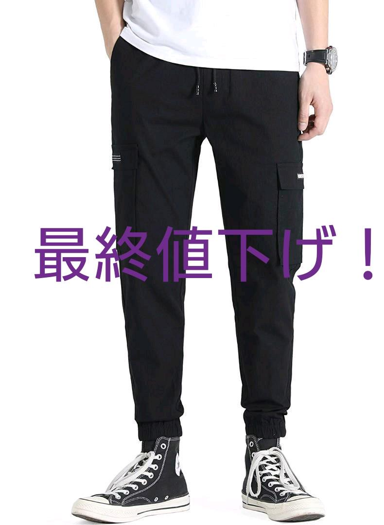 a2b7a47427b24 メルカリ - メンズジョガーパンツ M 【ワークパンツ/カーゴパンツ ...