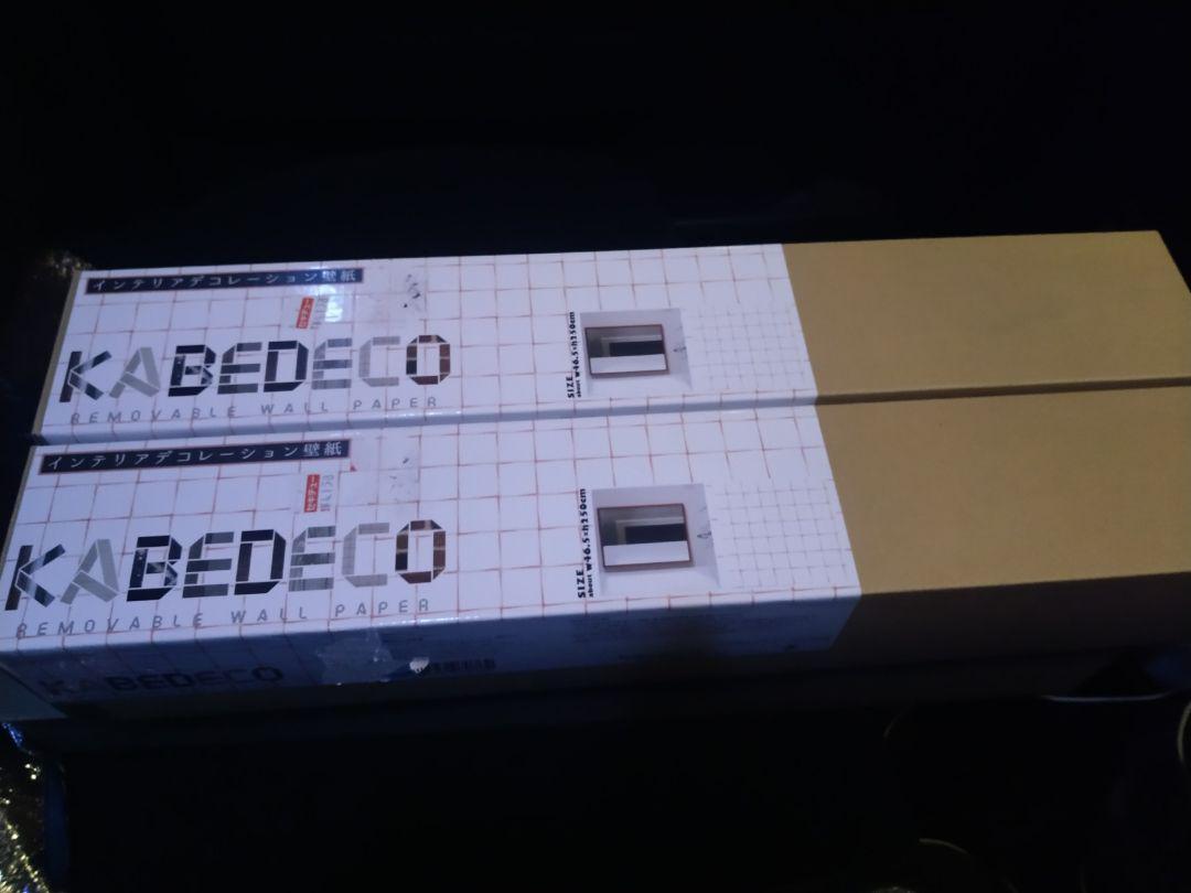 メルカリ Kabedeco 壁紙 クロス 2本セット インテリア 住まい