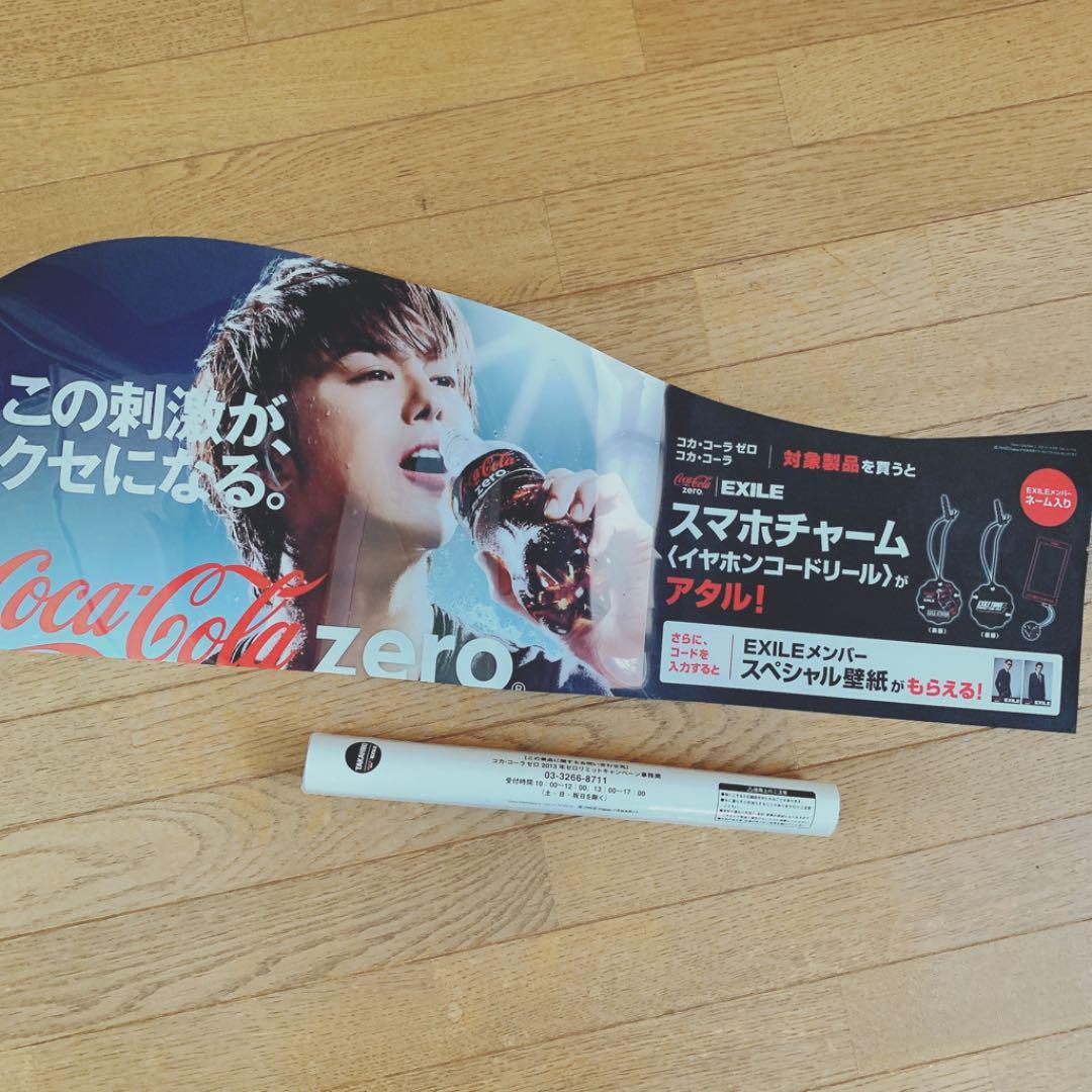 メルカリ Exile Takahiro コカ コーラ ポスターセット ミュージシャン 300 中古や未使用のフリマ